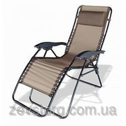 Раскладное кресло Gedser